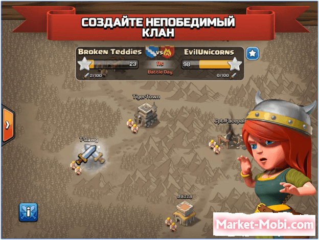Clash of Clans - скриншот