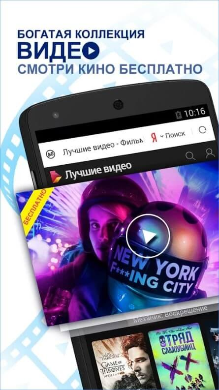 UC Browser - браузер UC - скриншот
