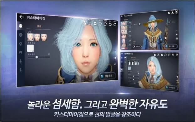 Black Desert Mobile - скриншот