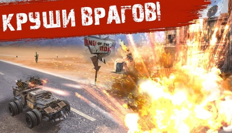 Crossout Mobile - скриншот