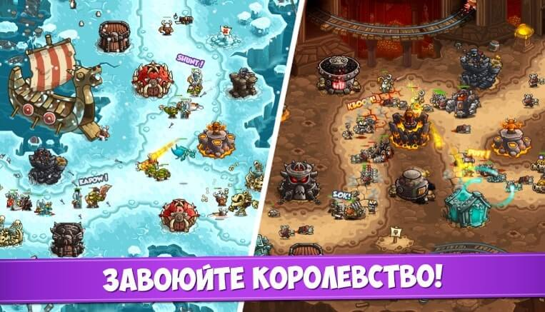 Kingdom Rush Vengeance - скриншот