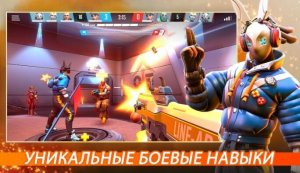Shadowgun War Games - скриншот